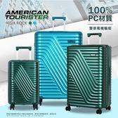 新秀麗 美國旅行者 28吋行李箱 霧面防刮 100%PC材質出國箱 DM1 飛機輪 TSA鎖 拉桿箱 High Rock