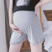 孕婦安全褲夏天薄款莫代爾寬鬆大碼防走光打底短褲懷孕期褲子夏季 童趣屋