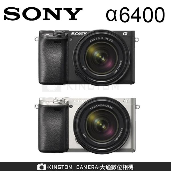 加贈原廠電池組+收納包SONY A6400L α640016-50mm變焦鏡組 公司貨 再送64G卡+專用電池+專用座充超值組
