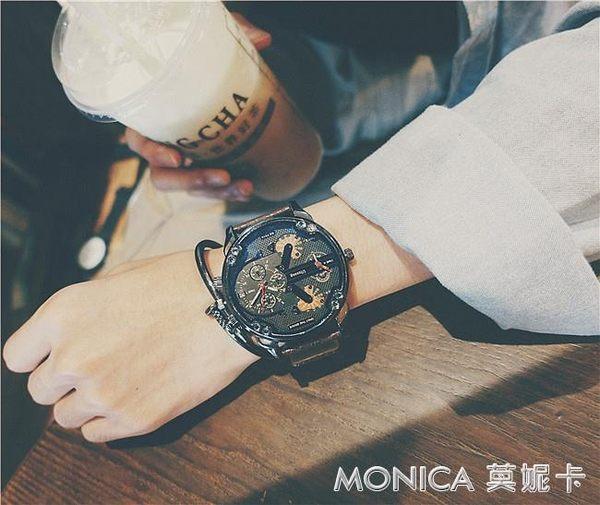手錶 大表盤時尚歐美潮牌大氣快手MC天佑潮男學生蒸汽朋克手錶 莫妮卡小屋