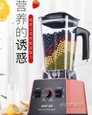 奧科榨汁機家用水果全自動豆漿多功能小型炸汁機果汁機破壁料理機MBS「時尚彩虹屋」