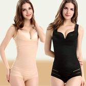 夏後脫式連體塑身衣女胖mm200斤大碼無痕美體