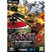 【PC遊戲】太平洋之嵐 6 ~史上最大的激戰 諾曼第攻防戰! 《中文版》