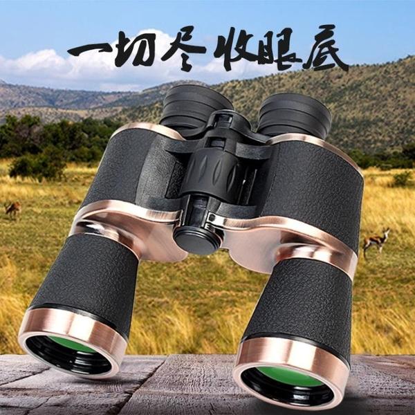 望遠鏡 20倍望遠鏡高倍高清成人夜視戶外找蜂專用軍工望遠鏡手機拍照雙筒