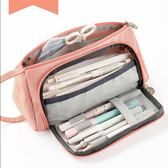 筆袋鉛筆盒小清新帆布大容量筆袋學生文具盒【極簡生活館】