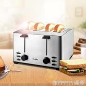 吐司機烤面包機家用4片早餐多士爐TenflyTHT-3012B土司機全自動吐司機220vLX 免運