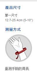 【宏海護具專家】 護具 護腕 LP 739 單片式腕關節護套 單一尺寸 (1個裝) 【運動防護 運動護具】