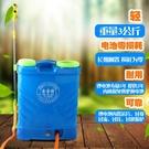 智慧電動噴霧器背負式農用鋰電池充電高壓多功能果樹打農藥機HM3C優購