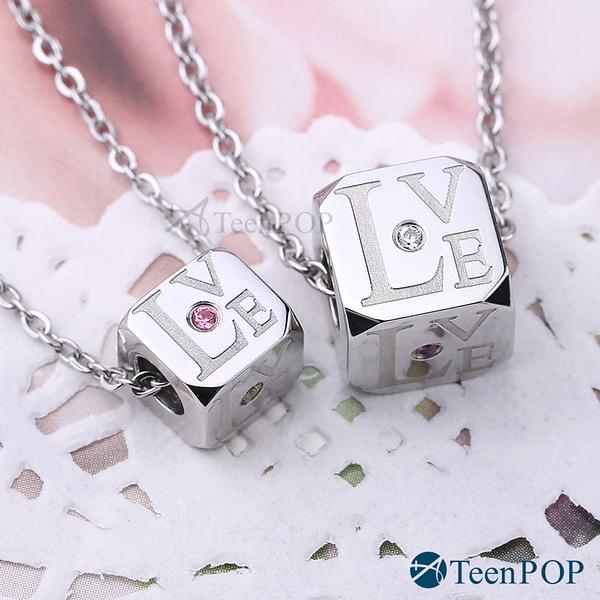 情侶項鍊 對鍊ATeenPOP 珠寶白鋼 方糖情人 4inLOVE 單個價格 情人節禮物