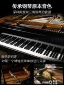 手捲鋼琴88鍵加厚專業版成人女初學者入門家用軟鍵盤便攜式電子琴  (pink Q時尚女裝)