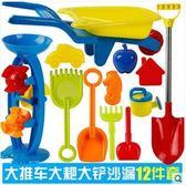 兒童大號沙灘推車套裝寶寶玩沙子鏟子決明子玩具SQ3986『伊人雅舍』