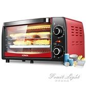 烤箱KAO-1208電烤箱家用 迷你小烘焙多功能小烤箱小型 果果輕時尚 NMS 220v