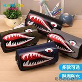 好康618 咔米嗒小學生筆袋男大容量文具盒