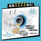 【雙11限定】西華Silwa-水舞轉兩用折疊拖把2組 (再加送兩塊拖布)+小蘇打粉1000g/包