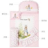 【奇哥】花園比得兔六件床組-M(粉)