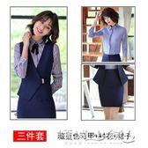秋冬職業套裝女修身西服套裝工作服面試裝正裝韓版小西裝