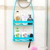 浴室收納架衛生間儲物架壁掛廁所收納架 BF3285『男神港灣』