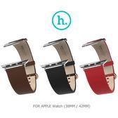 ☆愛思摩比☆ HOCO Apple Watch (38mm / 42mm) 優尚皮錶帶 - 經典款