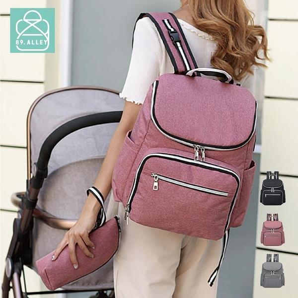 後背包 媽媽包 防潑水大容量多功能旅行USB背包 女包 89.Alley-HB89299