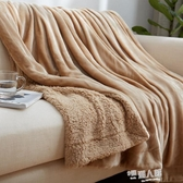小毛毯被子雙層加厚保暖單人女辦公室沙發蓋腿午睡冬季珊瑚絨毯子  9號潮人館 YDL