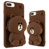 【現貨】iStyle iPhone 7/8 plus 5.5吋 熊大錢包手機套