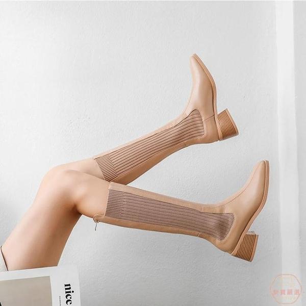 長靴 長筒靴女針織彈力靴不過膝騎士靴子2020新款小個子粗跟瘦瘦中筒靴【快速出貨】