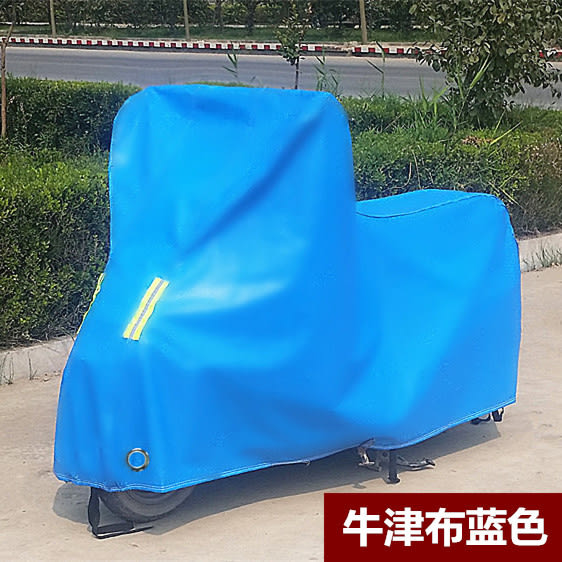 踏板機車車罩機車電瓶罩防曬防雨罩加厚布125車防雪防塵套罩 格蘭小舖igo
