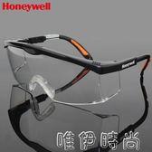 防護眼鏡護目鏡防塵打磨木工透明勞保男女防沖擊眼罩    唯伊時尚