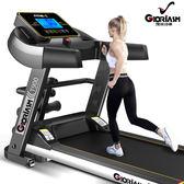 跑步機家用款小型T900室內超靜音迷妳電動折疊式健身器材  igo CY潮流站