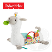Fisher-Price 費雪 可愛羊駝趴枕【佳兒園婦幼館】