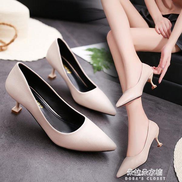 伴娘鞋2018新款尖頭高跟單鞋米白色細跟女鞋婚鞋伴娘鞋新娘貓跟鞋35-40  朵拉朵衣櫥