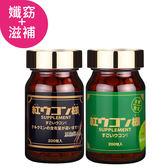 紅薑黃先生 京都版200顆/瓶+黑蔘版200顆/瓶