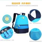 幼兒園書兒童培順班小學生來圖定制書包雙肩包BLNZ 免運