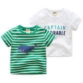 男童短袖T恤 夏裝新款正韓童裝 女童兒童寶寶打底衫條紋上衣 萬聖節