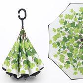 免持式反向傘雙層長柄雨傘男女晴雨折疊兩用廣告傘反骨傘WY【七夕情人節】