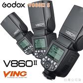 EGE 一番購】GODOX【V860IIS】高速回電版鋰電池機頂閃光燈 內建收發器 for SONY Mi【公司貨】