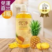 优淨 Family cleaning 鳳梨酵素洗潔精x3瓶 (1000ml/瓶)【免運直出】