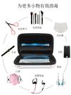 內衣手機消毒器家用小型臭氧除菌機便攜美妝...