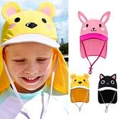 兒童遮陽帽 兒童卡通可愛遮陽防曬帽 海邊沙灘防風護頸泳帽 88318