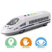 兒童玩具車慣性車和諧號列車動車組火車頭音樂車高鐵聲光男孩模型【七夕節88折】