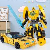 變形玩具金剛5大黃蜂汽車變形機器人模型合金 手辦兒童男孩4