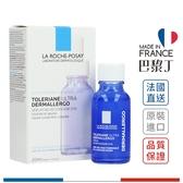 理膚寶水 多容安舒緩保濕修護精華 20ml (安心小藍瓶) La Roche-Posay【巴黎丁】