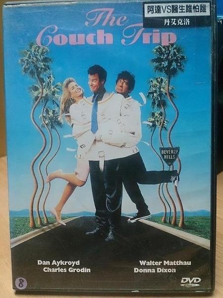 挖寶二手片-0B03-486-正版DVD-電影【阿達VS醫生誰怕誰】-吉維蔡斯(直購價)