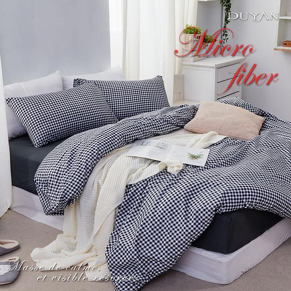 《DUYAN竹漾》舒柔棉雙人床包三件組-跳格子