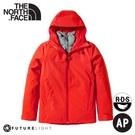 【The North Face 女 FL二件式防水透氣鵝絨外套《粉橘/灰》】4NAH/保暖連帽外套/防潑水/休閒外套