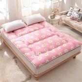 全棉床墊折疊加厚床褥雙人榻榻米純棉褥子1 1.2 1.5M床 1.8米墊被LVV7589【衣好月圓】TW