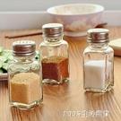調味罐 廚房玻璃調味瓶創意燒烤調料瓶調料罐胡椒粉瓶裝鹽雞精味精調味罐 1995生活雜貨