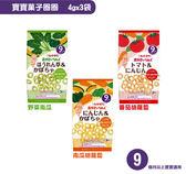 日本KEWPIE 寶寶菓子圈圈(9個月以上)