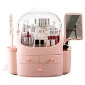 網紅化妝品收納盒家用口紅護膚品置物架桌面梳妝臺整理防塵化妝盒 怦然心動