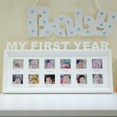 寶寶成長相框 一周歲紀念禮物 MY FIRST YEAR